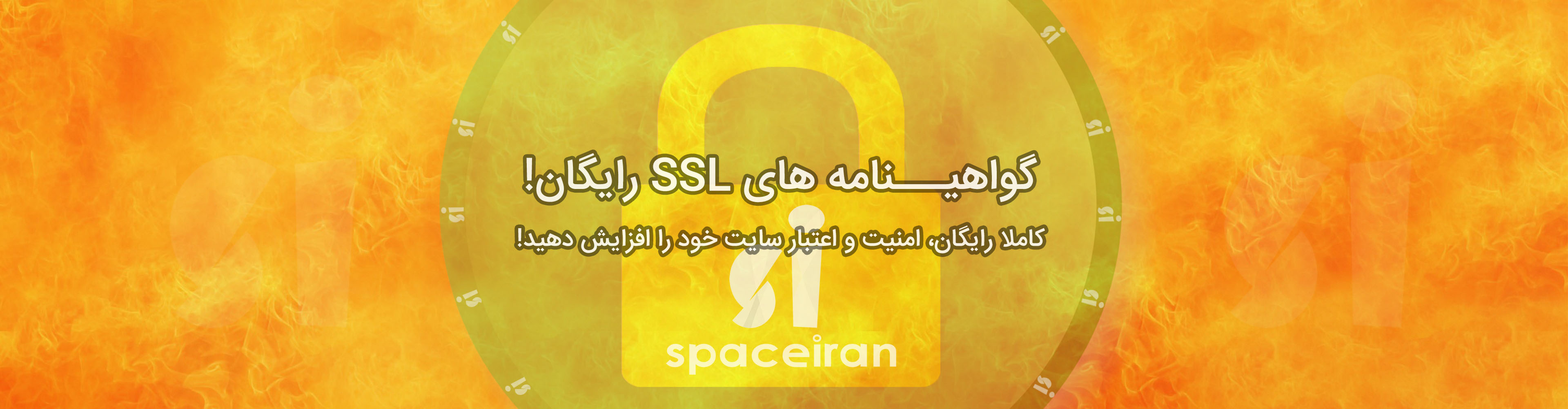 spaceiran-free-ssl